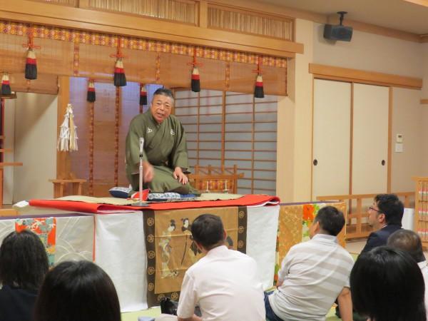 神仏習合会