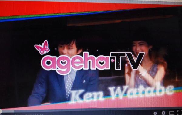 agehaTV